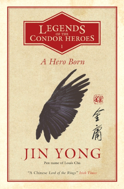 Jin Yong - A hero born